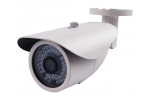 Grandstream GXV3672 HD v2 IP Camera
